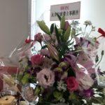 お花をたくさん頂きました!