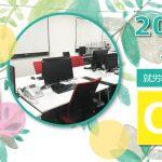 大阪市阿倍野区に就労継続支援B型事業所が2月1日にオープン!