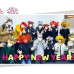 新年あけましておめでとうございます【2021 丑年】